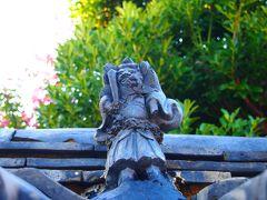 佐久島・夏の名残を求めて★東集落を見下ろす鬼瓦と鍾馗(しょうき)たち