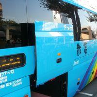 高速ツアーバス 名古屋→東京 ②