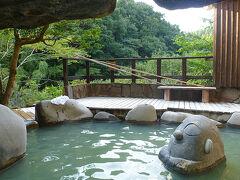 私の温泉宿100選~黒川温泉、黒川荘・温もりの宿(熊本県)