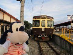 グーちゃん、秋の本合宿で富士五湖へ行く!(最後もやっぱ、ほうとうでしょ編)