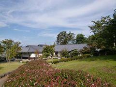 別所温泉の松茸を食べる旅♪ Vol1(第1日目) ☆東京から塩田平へ ランチは塩田館の「皿そば」を頂く♪