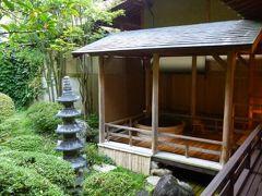 別所温泉の松茸を食べる旅♪ Vol5(第1日目) ☆別所温泉:高級旅館「かしわや本店」の大浴場と貸切温泉を楽しむ♪