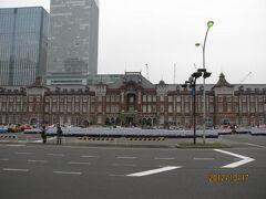 復原東京駅・瀋陽駅(中国)・旧ソウル駅(韓国)