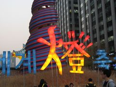 2010 ソウルの旅・その1 ~清渓川の行灯祭りへ行く~