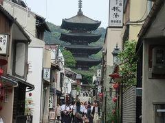 ちょこっと京都②2012.6