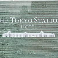 東京ステーションホテル宿泊記