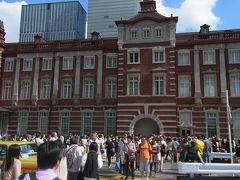 偶然通りかかった東京駅