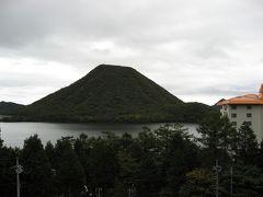 榛名山&温泉&来年の干支の山