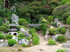 小堀遠州作・・・華蔵寺庭園(吉良家菩提寺)