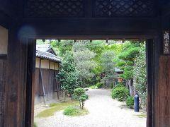 尚古荘庭園・・・西尾城近くで昭和初期の庭園