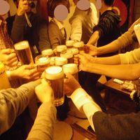 「大人の遠足クラブ」コミュ 第1回オフ会 前夜祭に参加してきました