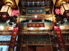 北京グルメ 1