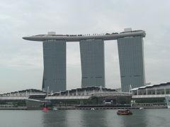 初めてのシンガポール旅行!!