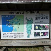 澄海岬(2日目:礼文島その5)