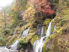 秋の山梨へ一泊旅行♪ ①紅葉がキレイな吐竜の滝へ~