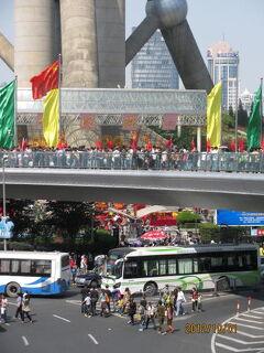上海の陸家嘴・国慶節