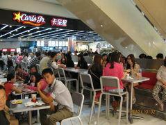 上海の福州路・来福士広場・2012年国慶節