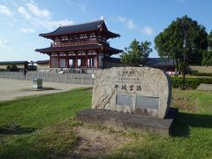 2012秋 奈良の世界遺産訪問:興福寺、東大寺、春日大社、元興寺、平城宮跡など