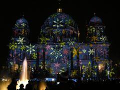 ベルリンのライトアップイベント「FESTIVAL OF LIGHTS 2012」