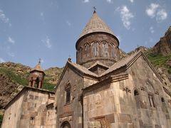 アルメニア(3)陶酔ゲガルド修道院
