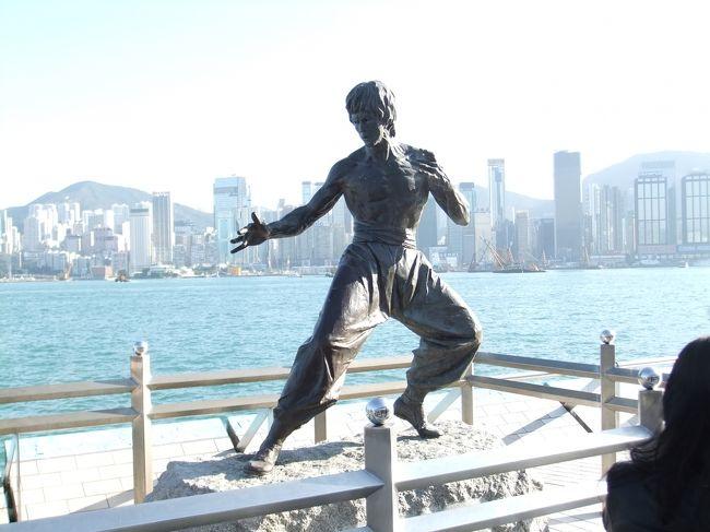 広州に出張したときに、香港に日帰りで行った。初めての香港で、まずは気軽に香港ってどんなところ?か、確認するくらいの目的で行ってみた。<br />我々仲間の一部の言い方だと思うが、今回のような日帰りで香港に行ったり、マカオに行ったりするのを、「○×タッチ」と言う。一旦中国から海外に出るため、滞在期間がリセットされる。