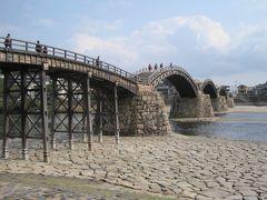 錦帯橋へぶらり旅
