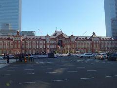 駅からハイキング『東京駅復原駅舎と江戸城址を巡り歴史と現代を肌で感じる』