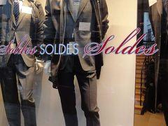 2012年1月 パリのソルドで・・・