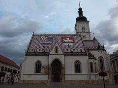 2012 きらめきのスロベニア・クロアチア 10日間 (4) ザグレブ市内観光