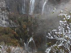 2012 きらめきのスロベニア・クロアチア 10日間 (5) プリトヴィッチェ湖群