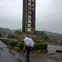 紅葉にはフライング( ̄▽ ̄;)!!~ 電車で行く鬼怒川への旅