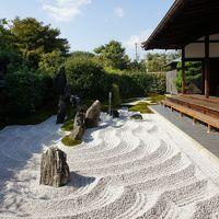 神戸ハーバーランドから後半はいつもの京都へ(二日目)〜大徳寺の塔頭から、昼食は桜田に錦市場を歩いて軽く終了〜