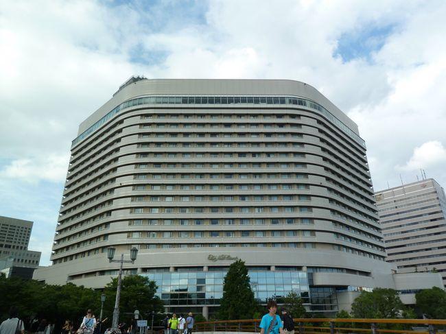 さて、六甲をあとにして、本日のホテルへ。<br /><br />大阪城のお隣にあるニューオータニです。