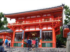 全国の祇園社の総本社八坂神社参拝