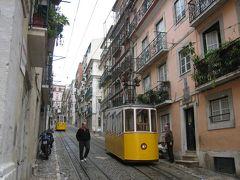ジブラルタル海峡の南北をぶらぶら3ヶ月1人旅④ ポルトガルを縦断!
