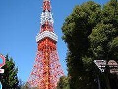 階段で東京タワー登頂