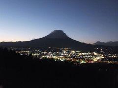 横浜へ…2012.11.14 帰路・富士山を撮影③