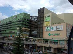 普通に。尼崎のショッピングセンター