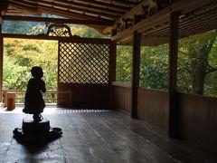 ちょこっと京都 三尾とか 秋の特別公開 とか。