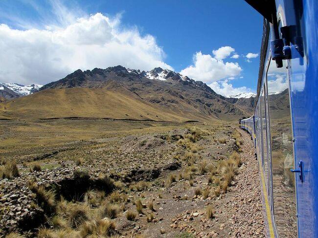 団塊夫婦の世界一周絶景の旅2012年・ペルー編1−アンデアン・エクスプローラーに乗る