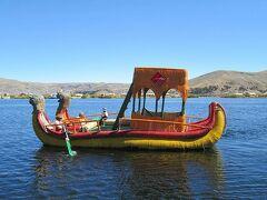 団塊夫婦の世界一周絶景の旅2012年・ペルー編2−チチカカ湖に浮かぶウロス島