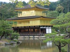 ちょこっと京都④2012.6