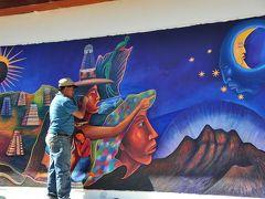 2012スタアラ世界周遊航空券で1か月間で地球一周の旅~#7パナハッチェルと周辺の村めぐり
