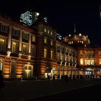 98年前の姿に蘇った赤レンガの瀟洒な駅舎 東京駅