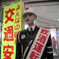 2012秋暇 シーズンオフ・ミャーク〜秋の宮古島