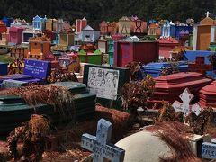 2012スタアラ世界周遊航空券で1か月間で地球一周の旅~#8チチカステナンゴで墓めぐり