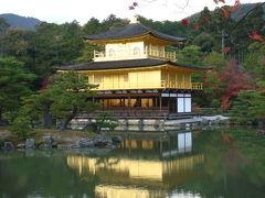 京都3泊4日