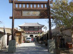中国 「行った所・見た所」 敦煌 ② 敦煌古城