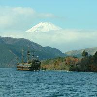 箱根 囲碁旅行 芦ノ湖を点景にして冬の富士