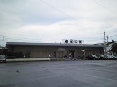 2012.09 四国・九州 夏の18切符旅(28)4日目-5 豚カツ食べて、日豊本線・肥薩線へ